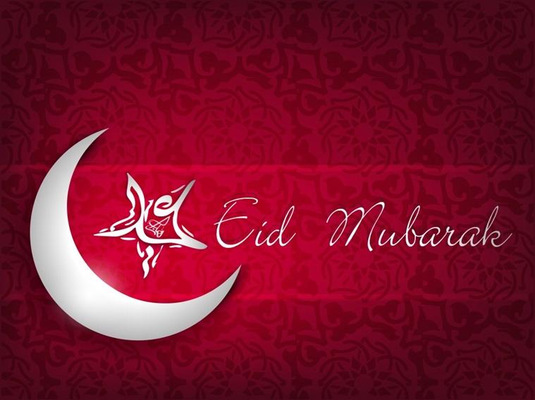 Eid Greetings 2017