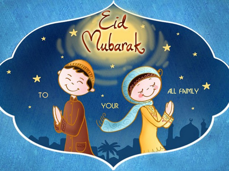 Eid mubarak wishes greetings in urdu eid al fitr 2017 eid eid mubarak 2017 m4hsunfo