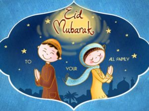 Eid Mubarak Wishes & Greetings in Urdu – Eid Al Fitr