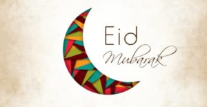 30 Best Eid Mubarak SMS Messages 2017
