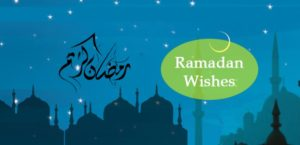 Ramadan Mubarak wishes and greetings for the holy month