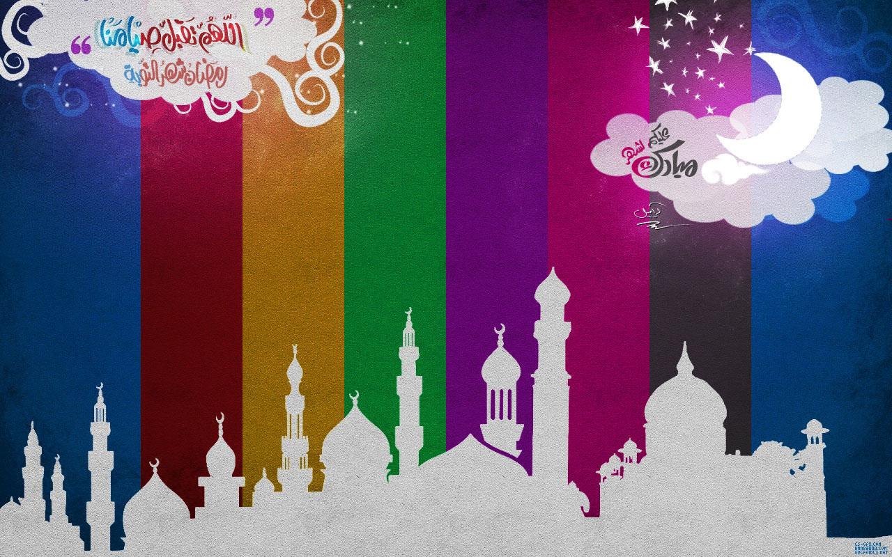 Cool Facebook Cover 2016 Ied Wallpaper - 12-best-ramadan-wallpaper  Collection_621746 .jpg