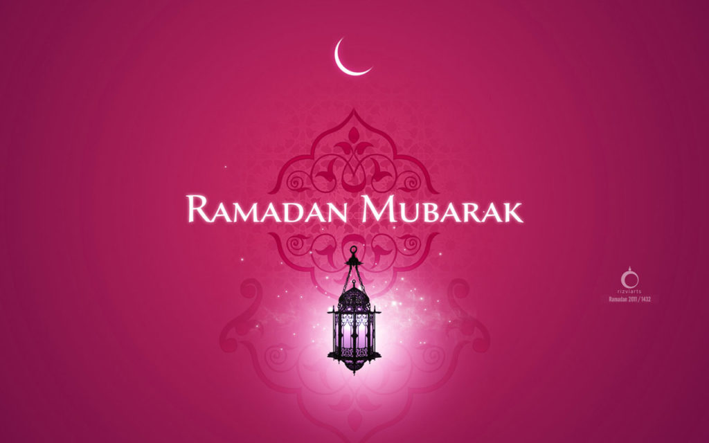 Ramadan Wallpapers 2017