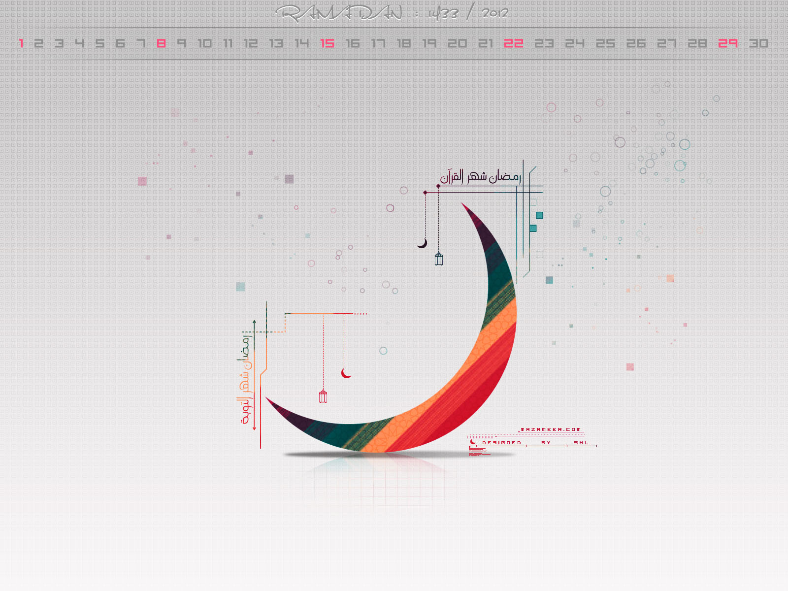 20 latest and beautiful ramadan wallpapers 2017 eid mubarak 2017 ramadan wallpapers 2017 kristyandbryce Image collections