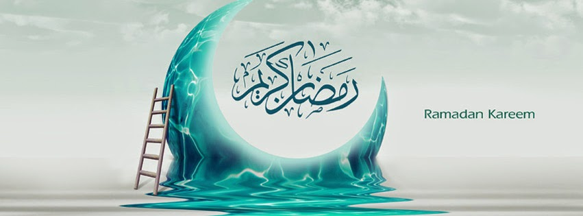 Ramadan Mubarak Facebook Covers