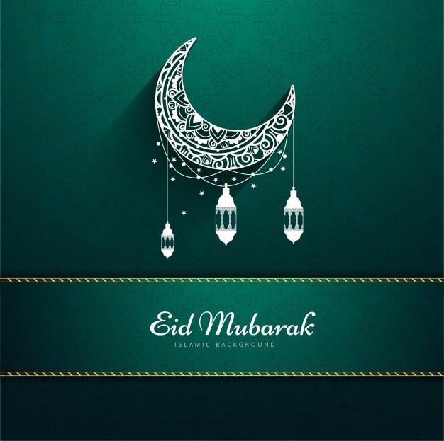 Eid ul-Fitr Wishes