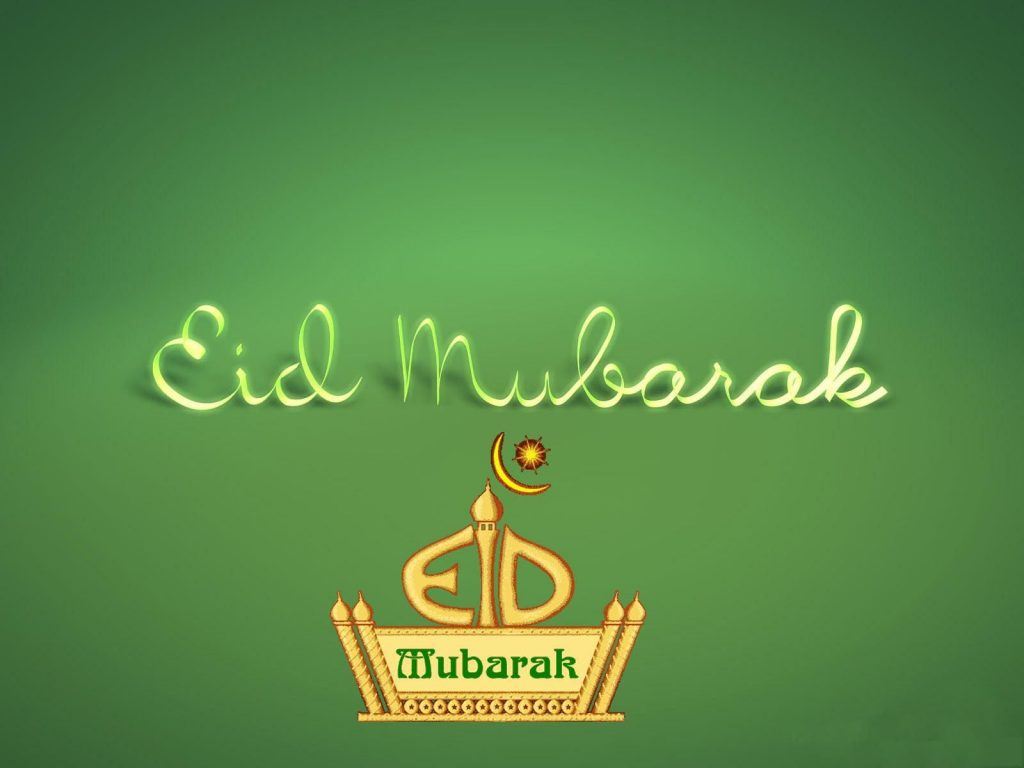 Eid ul-Fitr Wishes