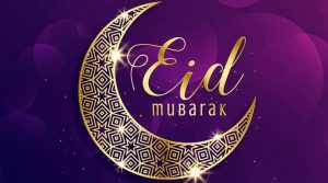 Eid ul-Fitr Wishes, Greetings and Photos to share on SMS, WhatsApp, Facebook